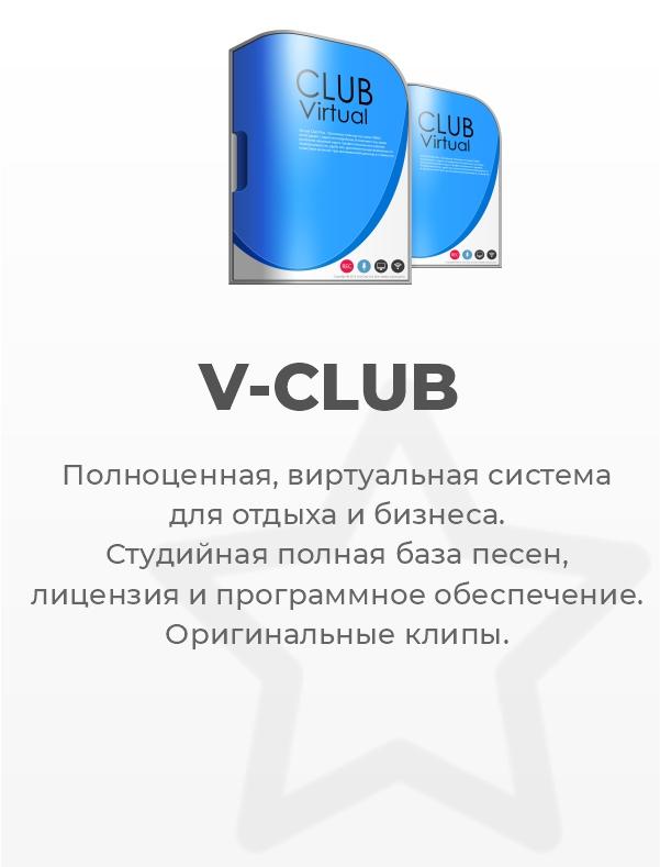 SlideV-CLUB3