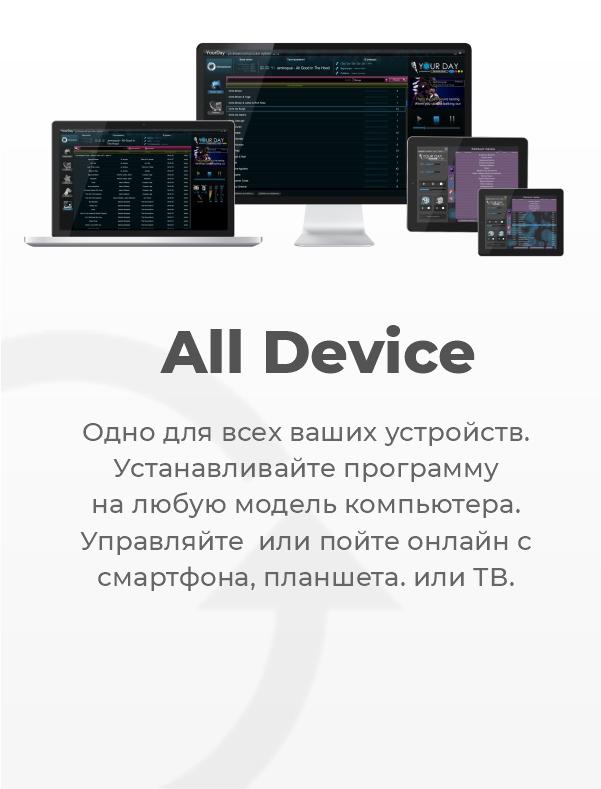 SlideV-Divaise