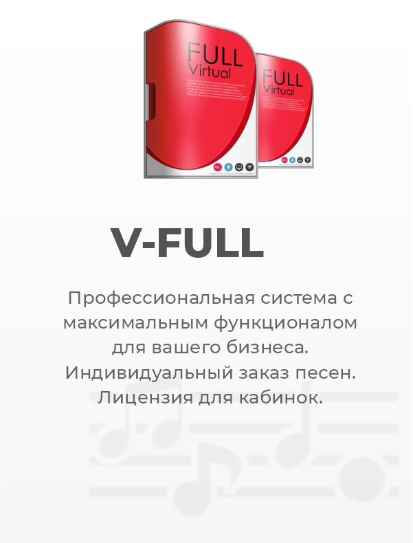 SlideV-FULL