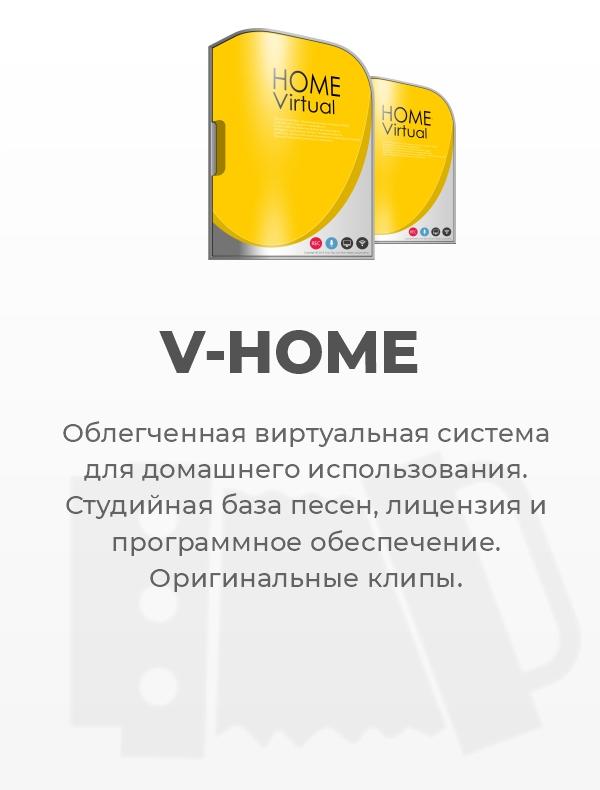 SlideV-HOME2
