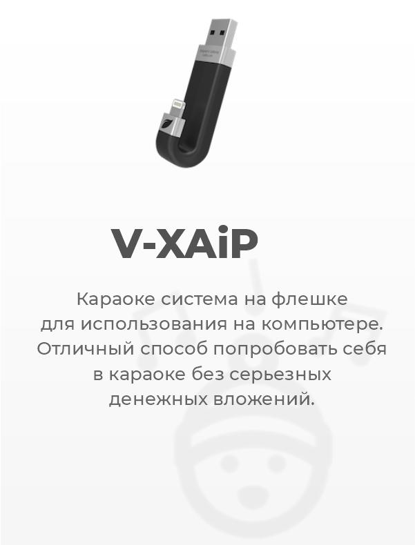 SlideV-XAIP